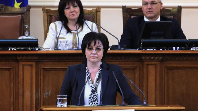 """Нинова обвини и служебното правителство за """"заметения"""" уран в Хасково"""