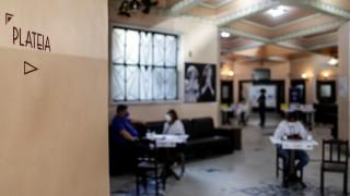 Бразилия с над 1400 починали и 28 000 новозаразени с коронавирус
