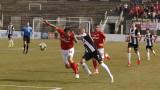 Локомотив (Пд) и ЦСКА 1948 откриват 1/4-финалната фаза в турнира за националната купа