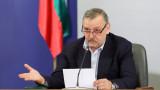 Кантарджиев: Без нагло демонстриране на неносене на маски няма да има затворени училища