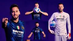 Интер обяви новия си генерален спонсор
