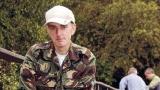 Осъдиха на доживотен затвор убиеца на британския депутат Джо Кокс