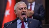 Продължаваме операцията в Сирия до елиминиране на заплахите, закани се Анкара