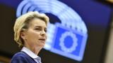 Брюксел поиска имунизацията в ЕС да започне на един и същи ден