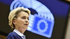До края на юни ЕС ще разполага с половин милиард ваксини срещу COVID-19
