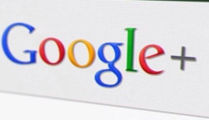 """Google ще премахне бутона """"Чувствам се късметлия"""""""