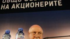 Баждеков: Няма да се примирим!
