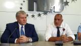 ГЕРБ и СДС заедно и на местните избори