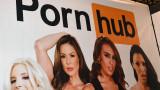 Shakedown, PornHub и първото видео без ограничение във възрастта на платформата