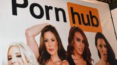 PornHub с първо видео без ограничение във възрастта