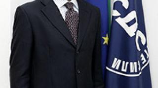 На 15 май ЕНП решава дали да изключи СДС