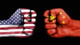 """Китай към САЩ: Отменете военните санкции или ще се сблъскате с """"последствия"""""""