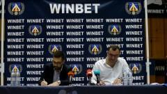 Левски Лукойл обяви партньорството си с букмейкърска компания