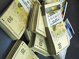 Плащанията над 15 хил.лв. - само през банка