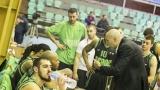 Любо Минчев: Загубихме мача във втората четвърт