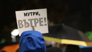 Спокойна 97-ма вечер на протести в София
