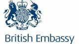 И Великобритания ни подкрепи за изгонването на руския военен аташе