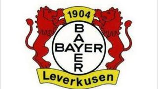 Байер (Л) обяви загуба за отчетната 2005 година