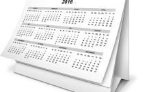 Властта ни зарадва с 4х4 почивни дни през 2016-та