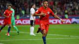 Германия - Чили , 0:1