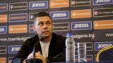 Александър Димитров обяви групата за квалификацията на младежите срещу Естония