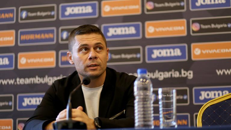 Селекционерът на младежкия национален тим - Александър Димитров даде пресконференция