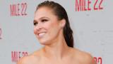 Кърми ли Ронда Роузи на обществени места