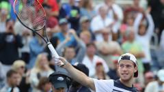 Диего Шварцман с първи четвърфинал на Голям шлем