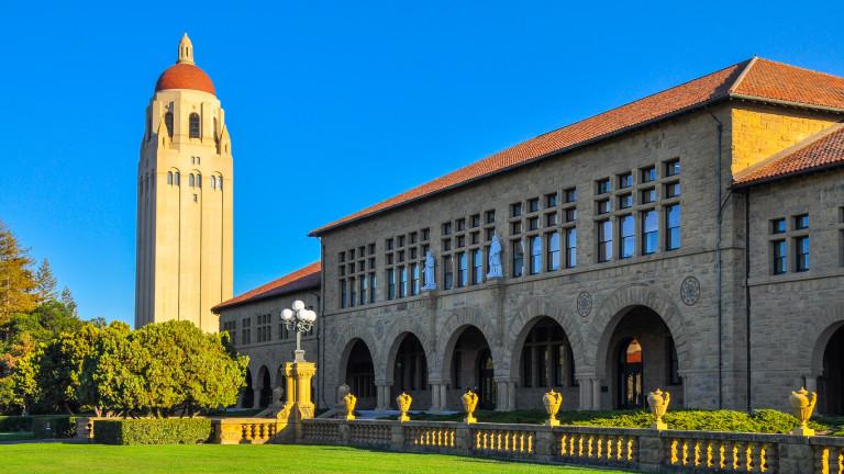 Кои са най-добрите бизнес училища в света