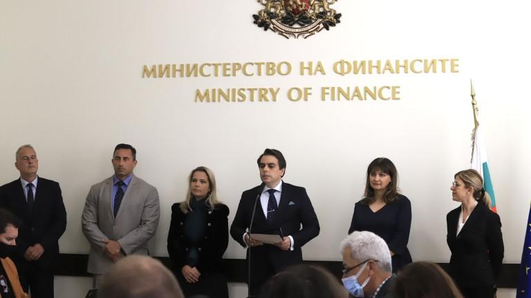 Правителството освободи Галя Димитрова и назначи на нейно място Румен