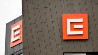 Експерт: Водеща световна банка ще финансира сделката на