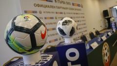 Представиха топките, с които ще се играят официални мачове у нас