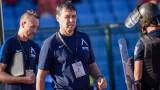 Петър Хубчев: Не съм давал указания да се прибираме след 2:0, точно обратното!