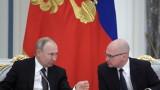 Путин предложи на САЩ да удължат Нов СТАРТ с една година