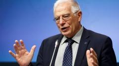 Борел: ЕС трябва да по-често да преговаря от позиция на силата