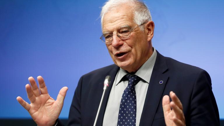 Борел: ЕС трябва по-често да преговаря от позиция на силата