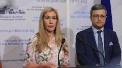 ГЕРБ настояват Радев да озапти Рашков да не разиграва обсесии на гърба на българския учител