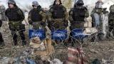 Сълзотворен газ срещу стотици мигранти на гръцко-македонската граница