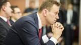Навални арестуван край Кремъл мигове след появата си на протеста