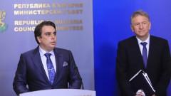 57.1 млн. лв. ще струват предсрочните избори