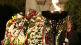 Румен Радев: Републиката на Апостола е на всички, а не на шепа хора