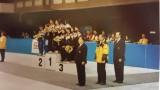Преди 20 години: Дамската ни щафета в шоттрека спечели бронз в София
