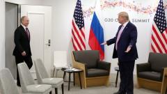 Кремъл: Тръмп и Путин не обсъдиха безредиците в САЩ