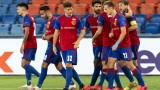 Базел е футболно страшилище в Европа на свой терен, но ЦСКА няма какво да губи