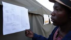 Управляващите в Зимбабве печелят абсолютно мнозинство след вота