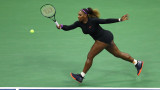 Серина Уилямс: Бианка Андреску е великолепна тенисистка