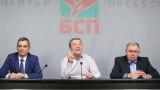БСП сезира главния прокурор за интервюто на Дечо Дечев