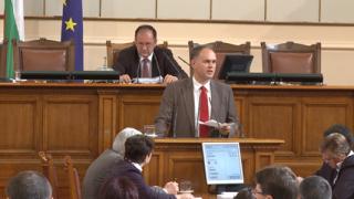Таван на лихвите по кредитите наложи парламентът
