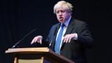 Великобритания е на ръба на пълна капитулация, предупреди Борис Джонсън