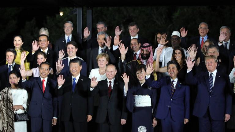 Индия, Русия и Китай се обявиха срещу протекционизма